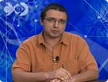 Prof. Sérgio